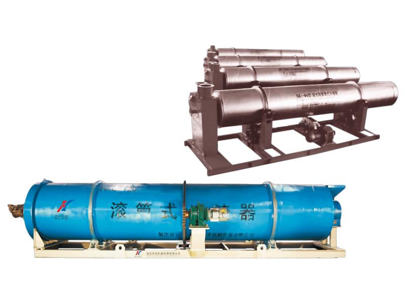 HXGL系列双水路滚筒式冷渣器