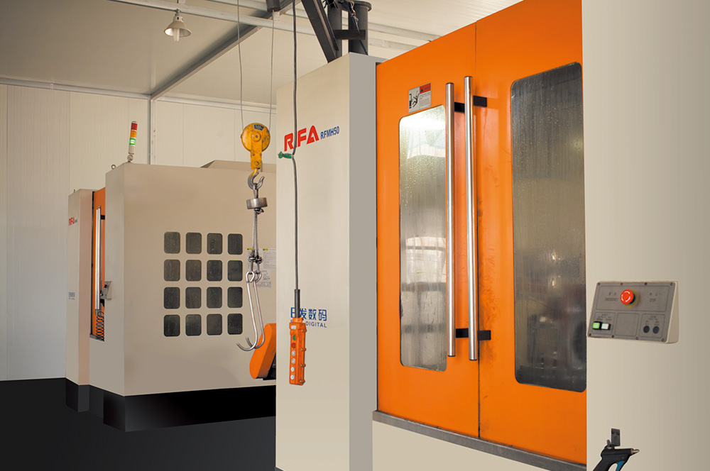 RFMH50型加工中心